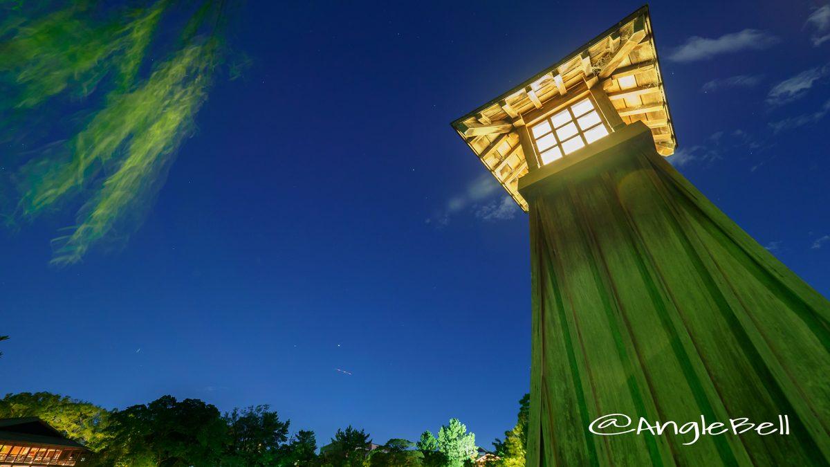 名古屋 徳川園 宮の渡し風 常夜灯と夜空