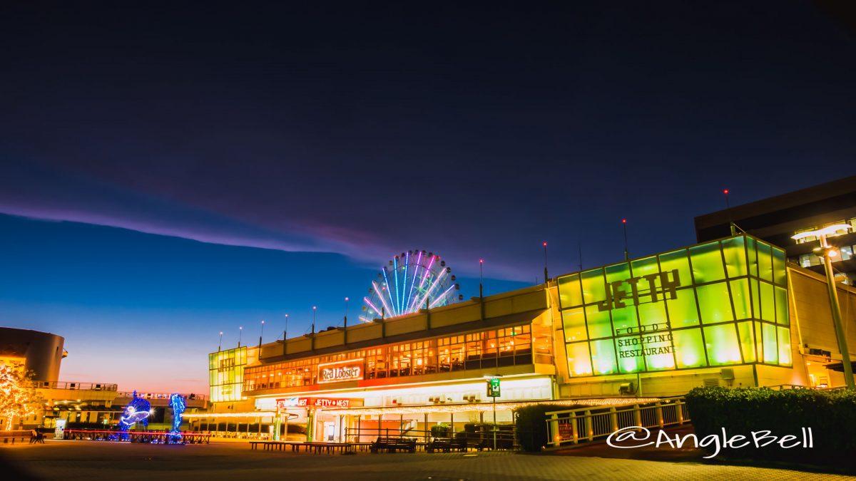 名古屋港 JETTY(ジェティ)