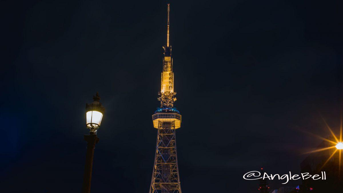 名古屋テレビ塔 記念街灯