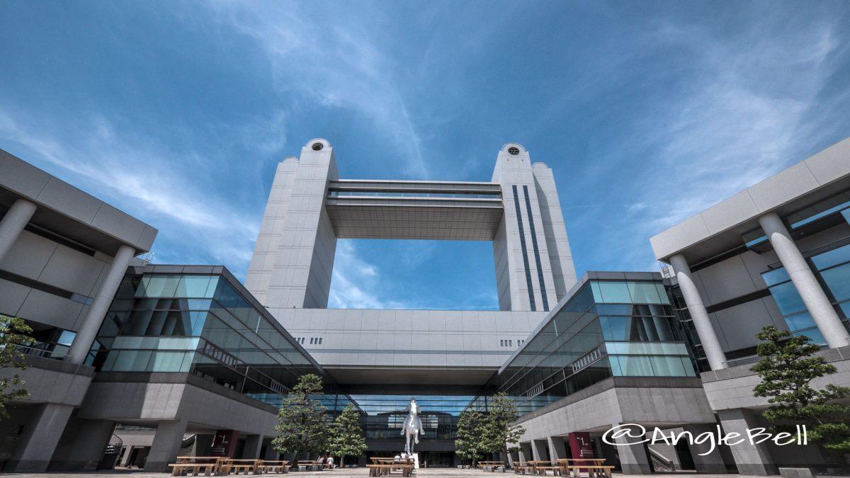 名古屋国際会議場 中庭