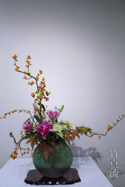 華道フェスティバル2016 竹真流 Photo1