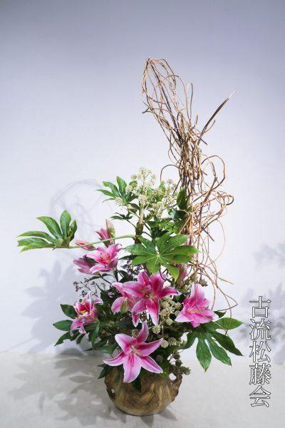 華道フェスティバル2016 古流松藤会 Photo1