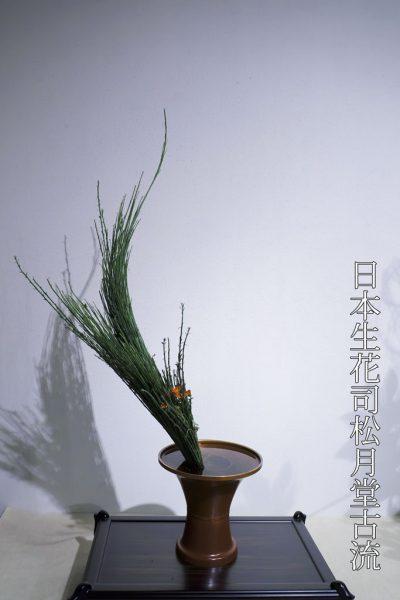 華道フェスティバル2016 日本生花司松月堂古流 Photo8