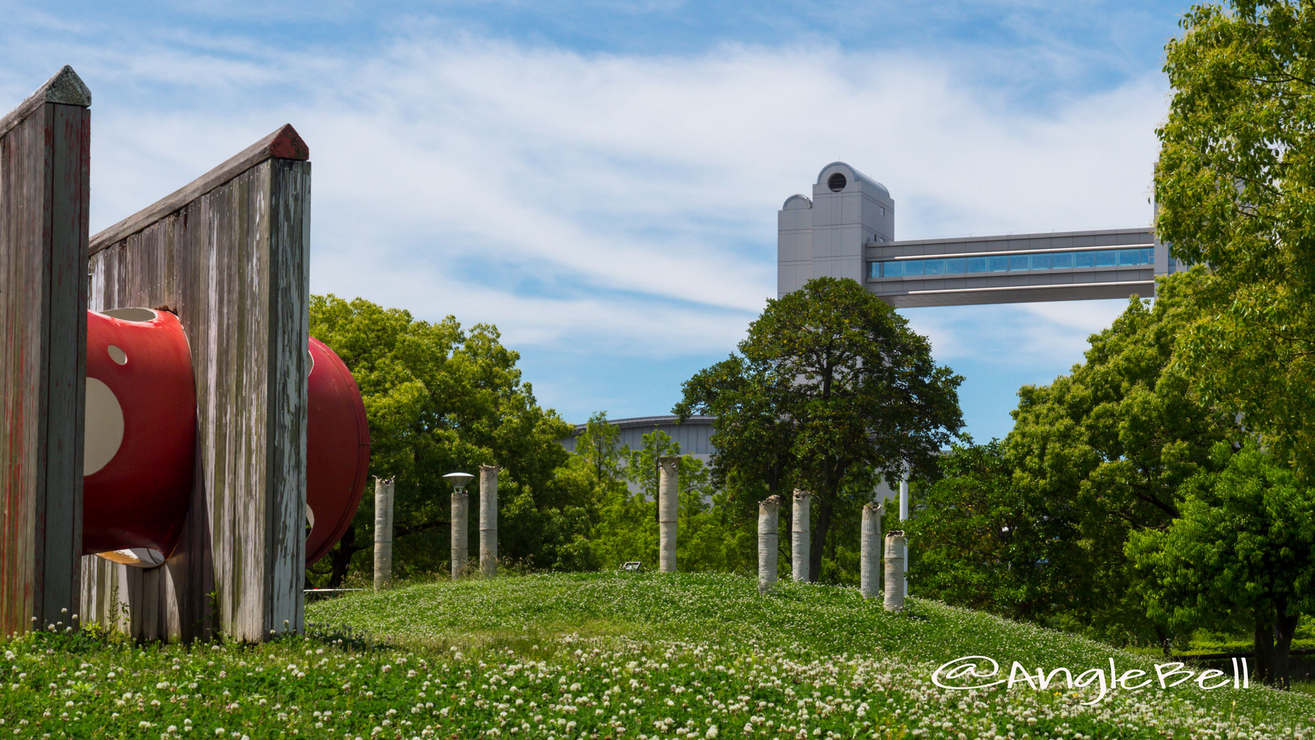 白鳥公園(プレイゾーン) から見る名古屋国際会議場