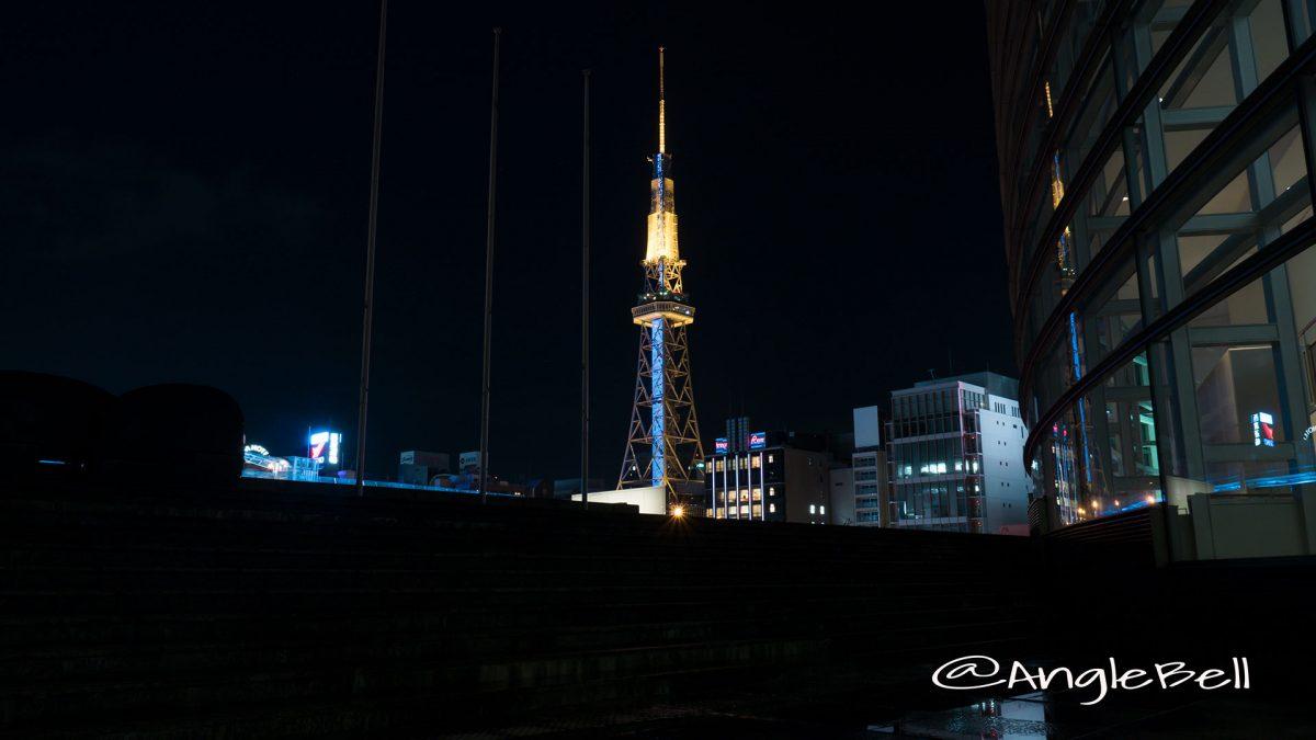 愛知芸術文化センター 南玄関から見る名古屋テレビ塔