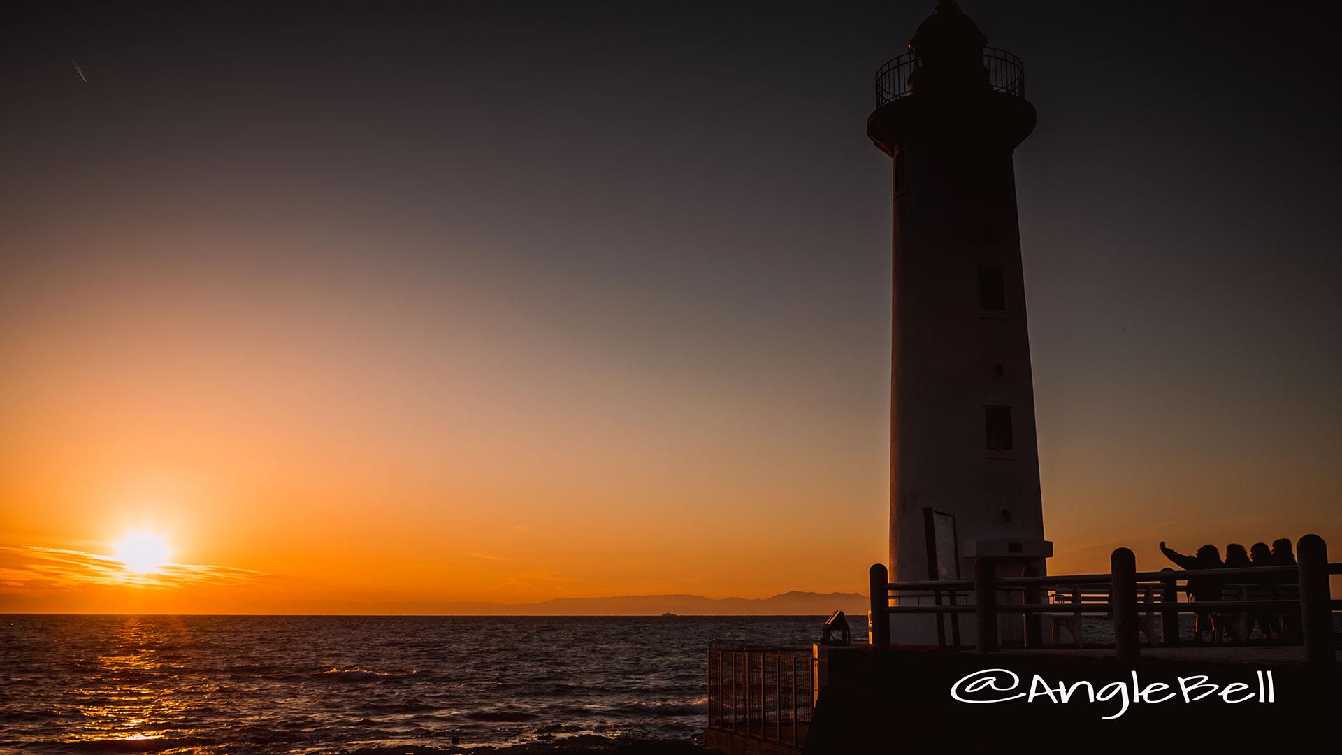 Noma Lighthouse Sunset Landscape