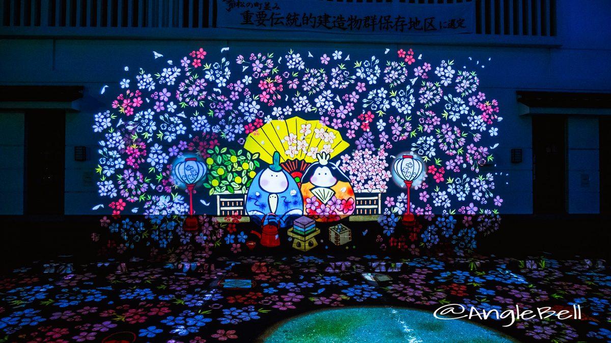 桃の節句 有松×光の切り絵~2017