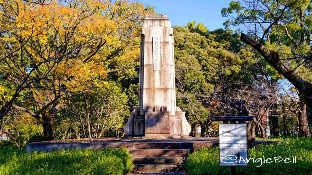 鶴舞公園 加藤高明銅像跡 2019年秋