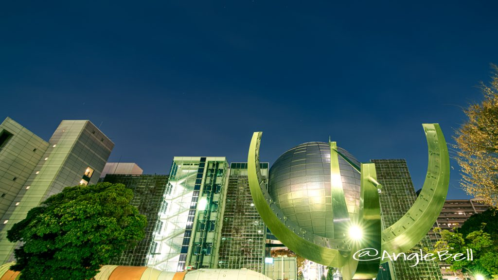 夜景 芸術と科学の杜 白川公園 大型環式日時計