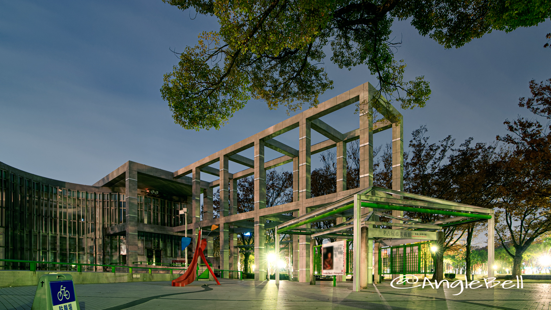 夜景 名古屋市美術館 芸術と科学の杜 2019年冬