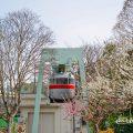 東山動植物園 旧植物園駅 東山モノレール February 2020