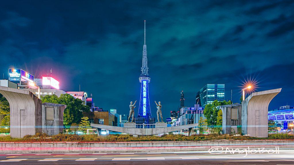 名古屋テレビ塔 (ブルーライトアップ)と双身像 May 2020