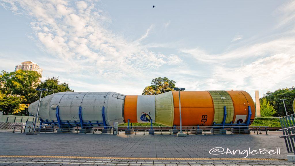 ロケット (屋外展示広場) 名古屋市科学館 August 2020