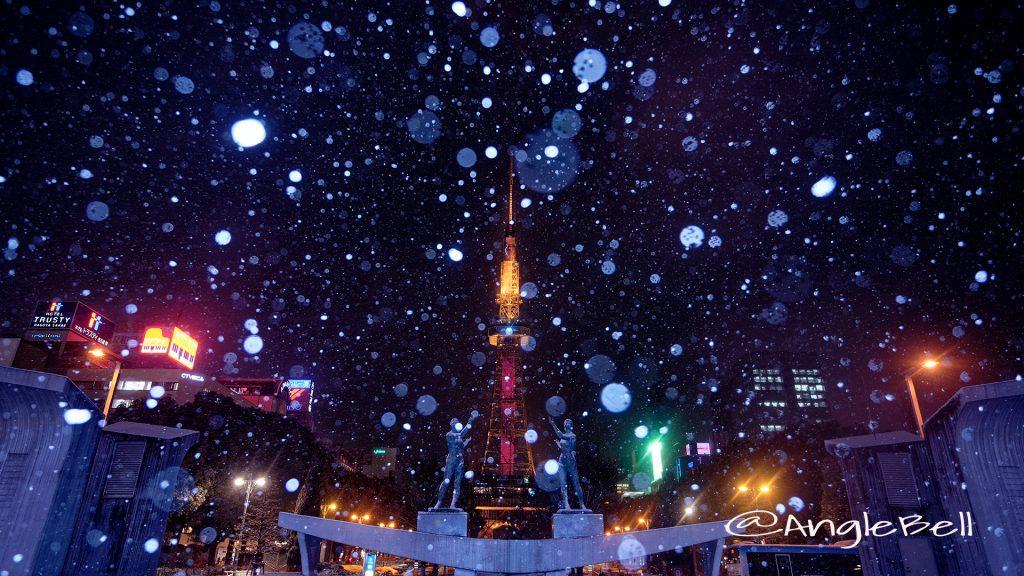 雪景 名古屋市中区 『栄』 双身像と名古屋テレビ塔