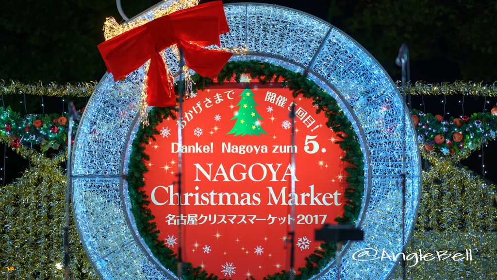 NAGOYA Christmas Market 2017