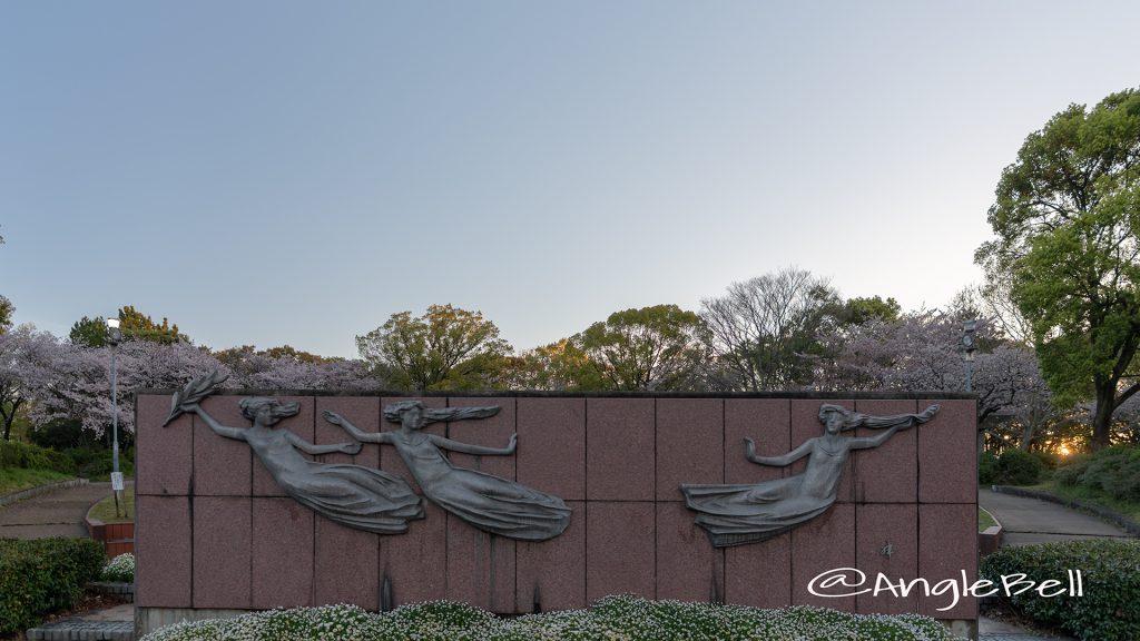 名城公園 モニュメント「舞」