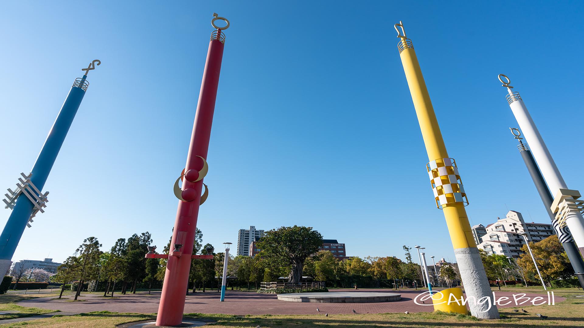 白鳥公園 オアシス広場(創造の柱)