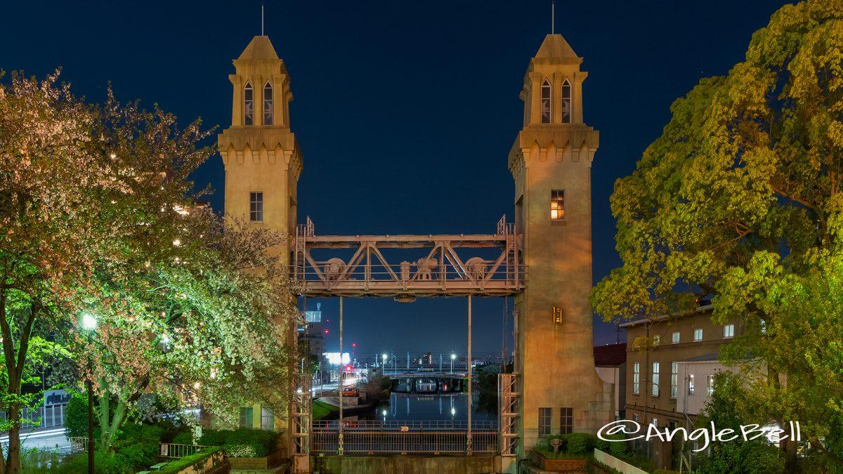 夜景 南北橋から見る松重閘門と桜 2019