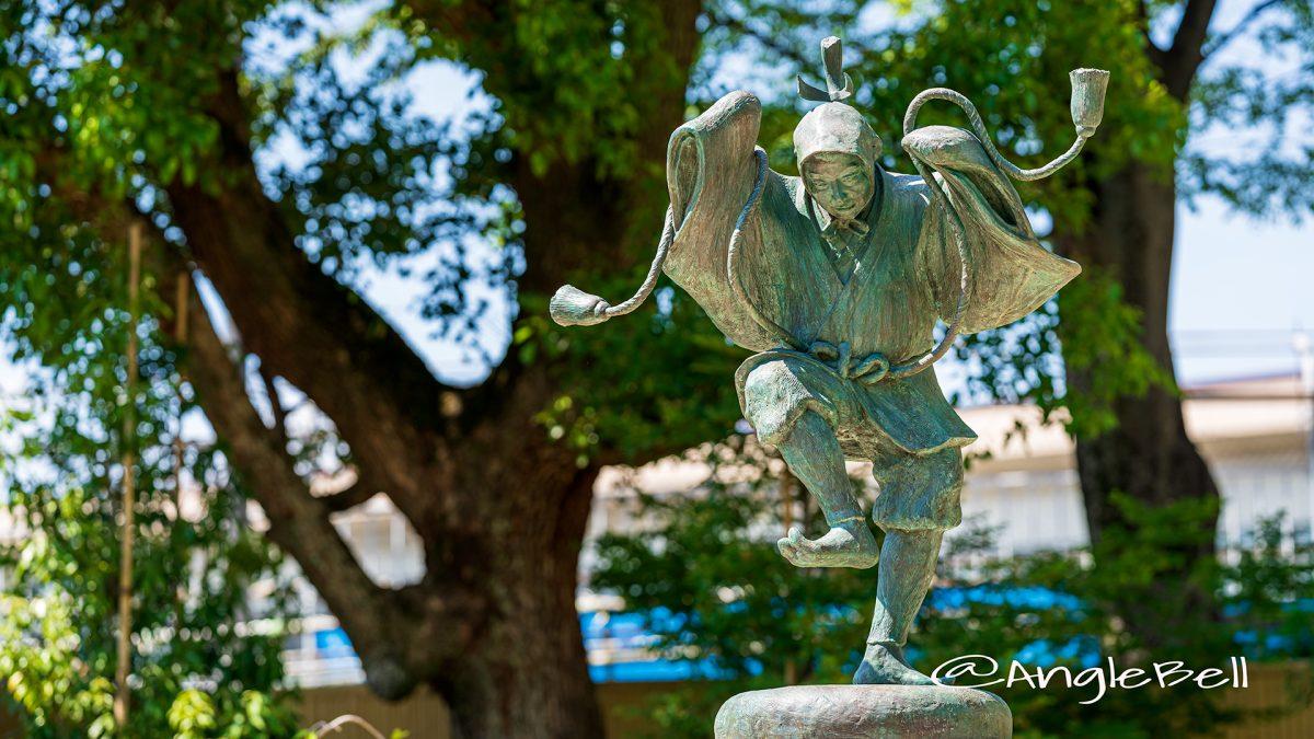 中村公園 ほまれ広場 初代 中村勘三郎 生誕記念像